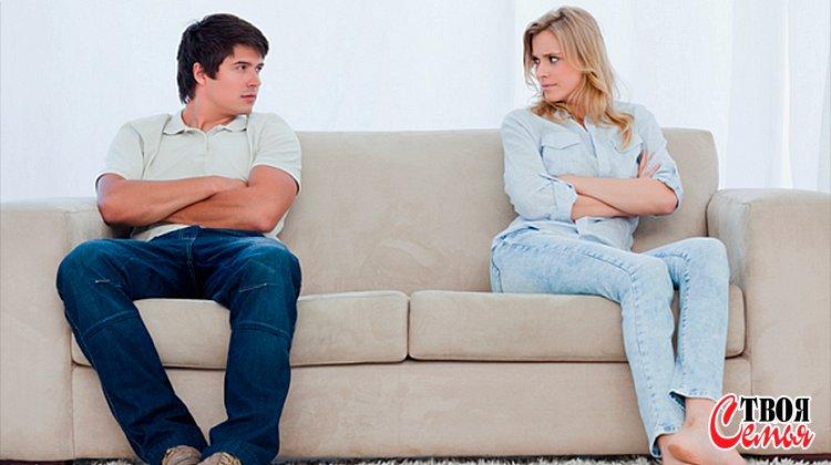 Изображение для статьи — Как пережить критические годы в семейной жизни?