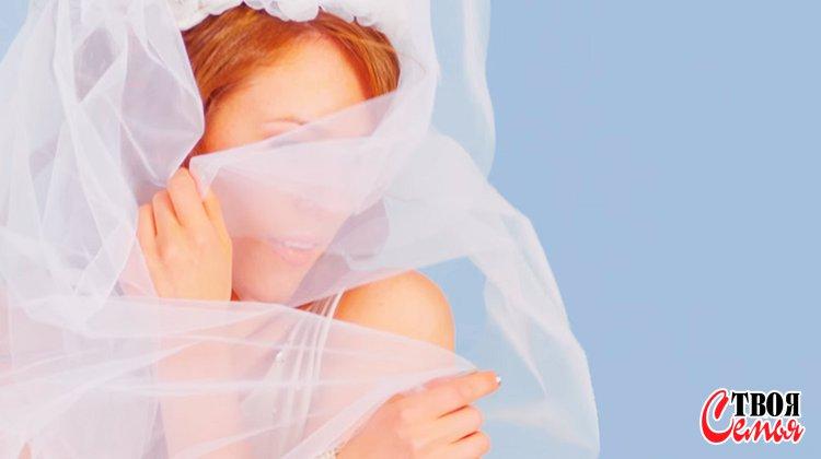 Изображение для статьи — С какой целью выходят замуж современные женщины?