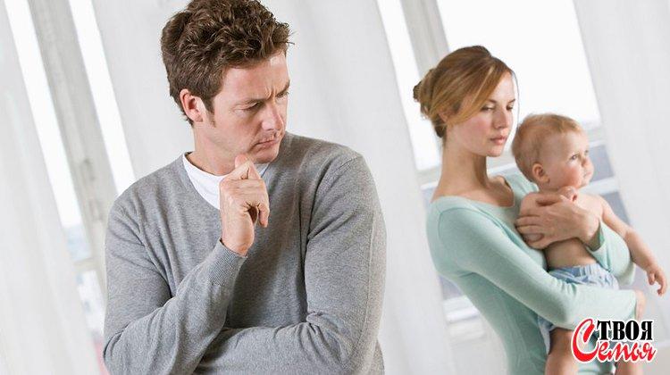 Изображение для статьи — Как избежать кризиса в отношениях, после рождения ребенка?