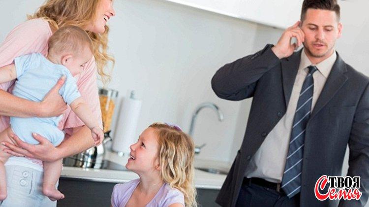 Изображение для статьи — Как стать хорошим мужем и отцом?
