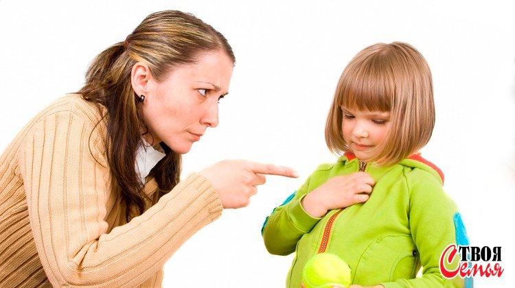 Изображение для статьи — Как правильно ставить и достигать целей в воспитании ребенка?