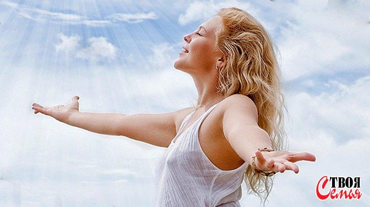 Изображение для статьи — Что такое счастье и как стать счастливым?