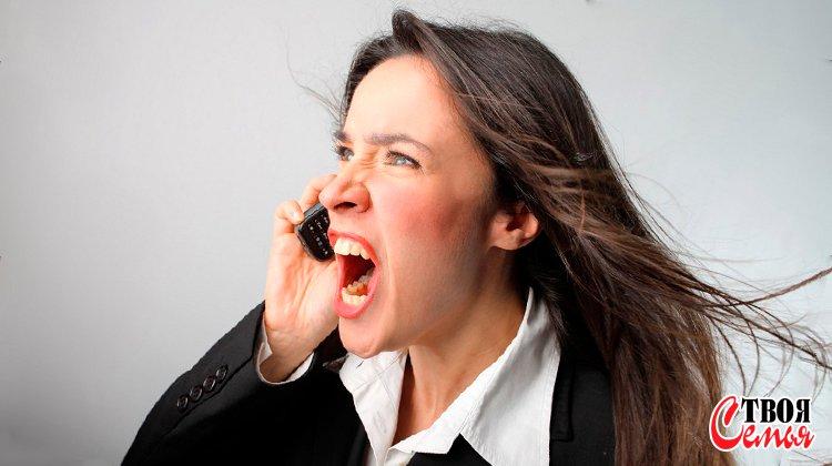 Изображение для статьи — Почему люди испытывают чувство гнева и как с ним справляться?