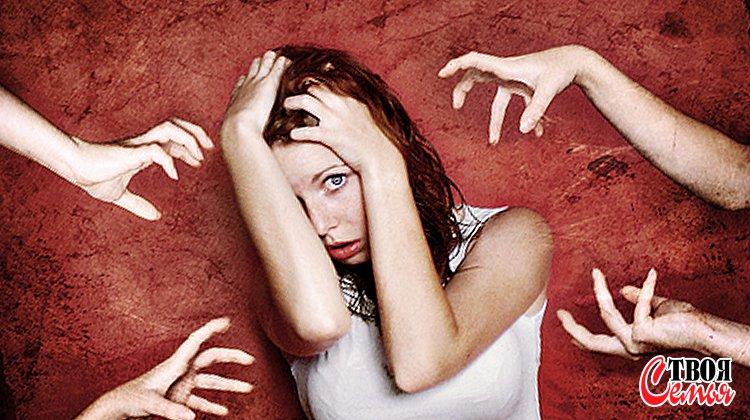 Изображение для статьи — Что такое панические атаки и какие существуют методы их лечения?