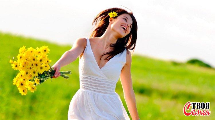 Изображение для статьи — Как научиться мыслить позитивно и любить жизнь?