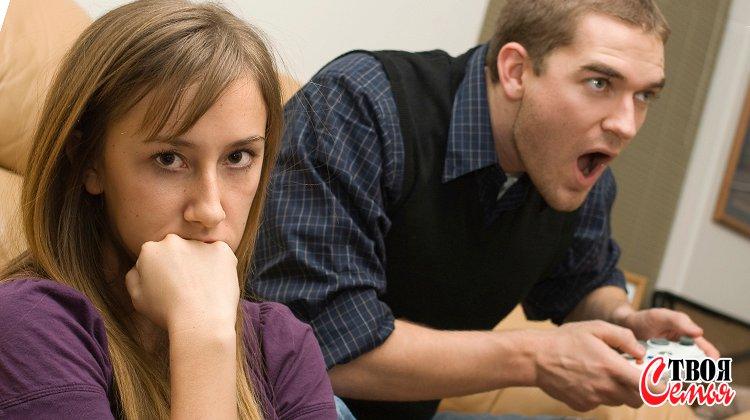 Изображение для статьи — Что делать, если вредные привычки партнера, вас раздражают?