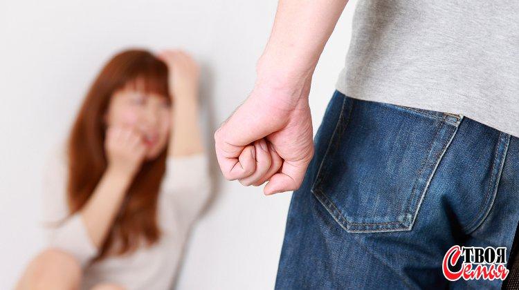 Изображение для статьи — Что делать, если вы или другой человек стали жертвой домашнего насилия?