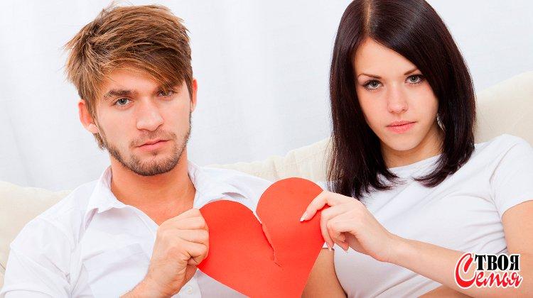 Изображение для статьи — Почему люди разводятся и как справляться с переживаниями?