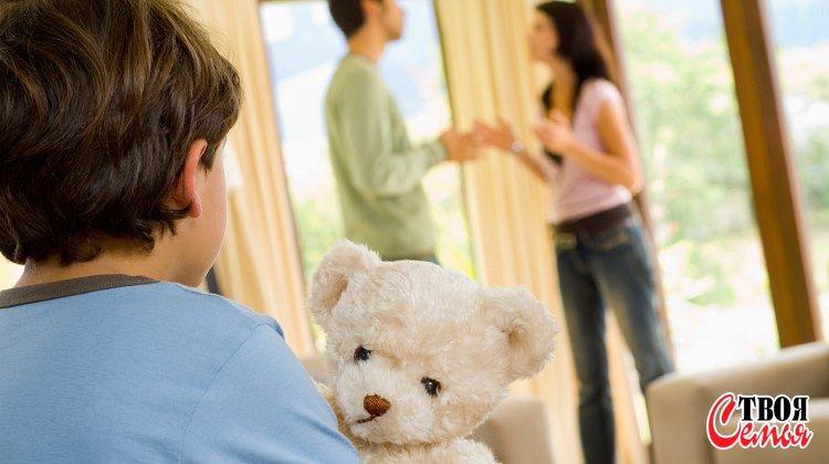 Изображение для статьи — Стоит ли сохранять семью ради своих детей?