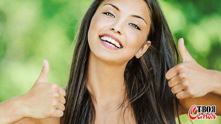 Изображение для статьи — Психологические упражнения, которые помогут вам и вашей семье, мыслить позитивно