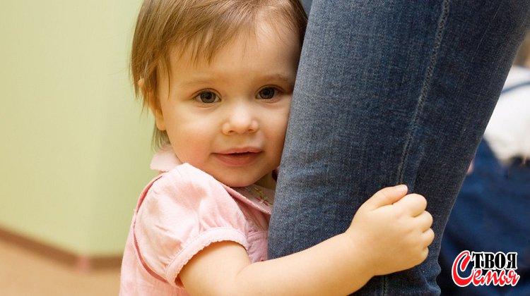 Изображение для статьи — Что делать, если ваш ребенок боится других детей?