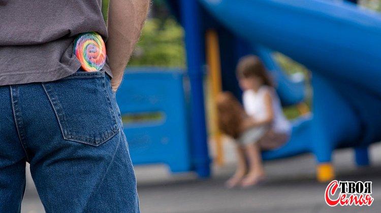 Изображение для статьи — Как правильно объяснить ребенку об опасности общения с незнакомцем на улице?