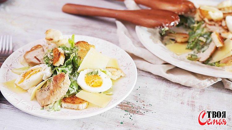 Изображение для статьи — Как приготовить салат «Цезарь»?