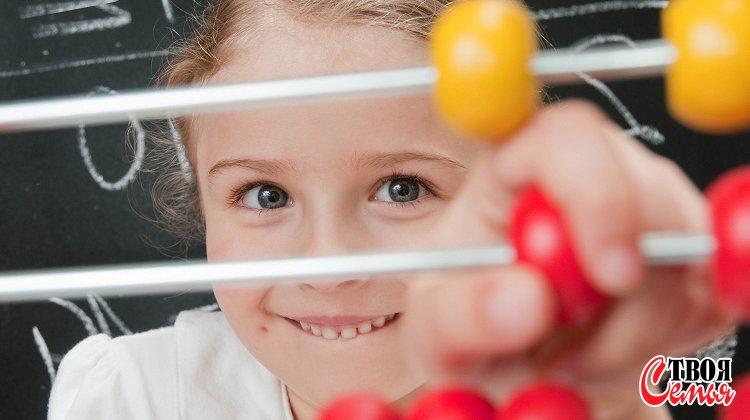 Изображение для статьи — Как правильно научить ребенка быстро считать?