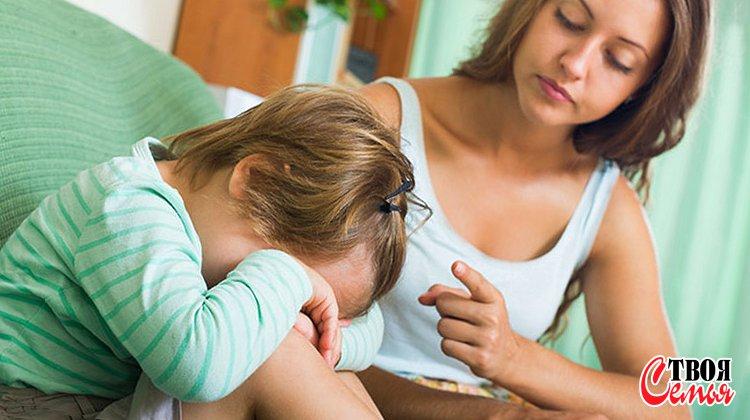 Изображение для статьи — Как бороться с истериками у ребенка 2 летнего возраста?