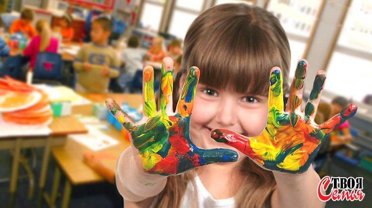 Изображение для статьи — Как облегчить адаптацию малыша к детскому саду?