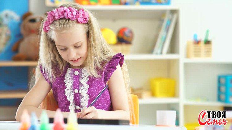 Изображение для статьи — Какие существуют развивающие упражнения для детей 7 лет